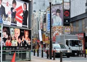 Tokyo_Shibuya_1.1