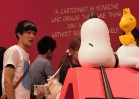 Tokyo_Snoopy-Museum_2