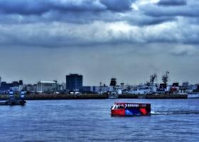 Yokohama_Hafen-mit-Fähre_1.2