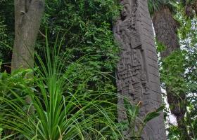 Völkerkundemuseum_Yucatan_2.1