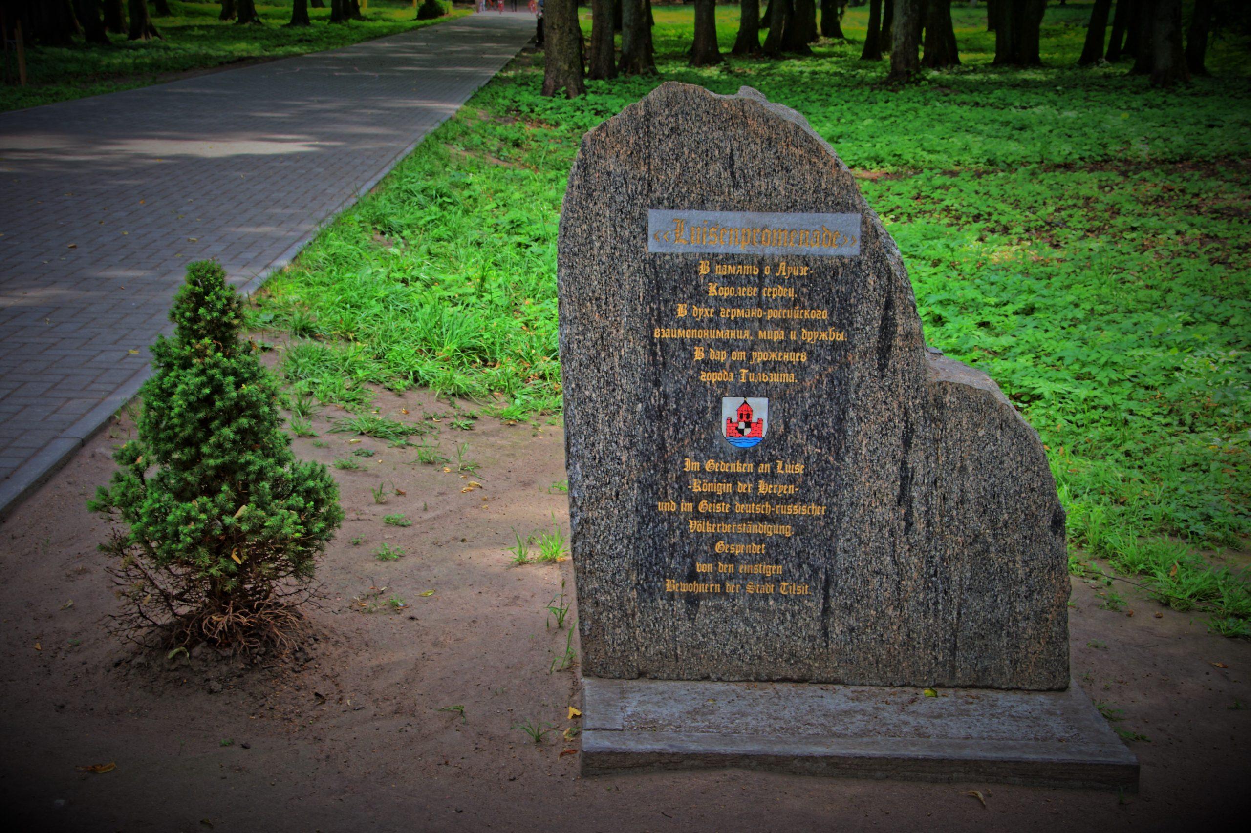 Tilsit Gedenkstein für Königin Luise von Preußen